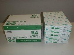 (まとめ買い)エイプリル コピー用紙 ハイホワイトB4 1箱(500枚×5冊) ハイホワイトB4 〔3箱セット〕