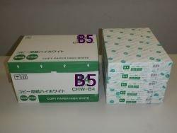 (まとめ買い)エイプリル コピー用紙 ハイホワイトB5 1箱(500枚×10冊) ハイホワイトB5 〔3箱セット〕