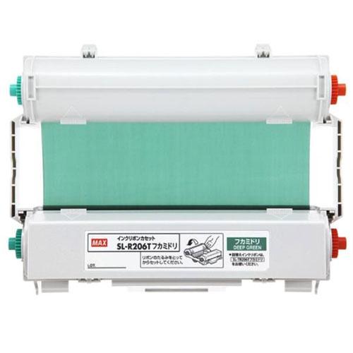 (まとめ買い)マックス ビーポップ CPM-200専用 詰め替え式インクリボン 深緑 SL-R206Tフカミドリ 〔×3〕【北海道・沖縄・離島配送不可】