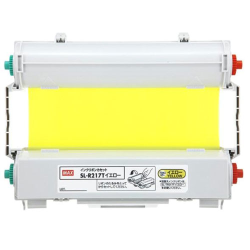 【送料無料】(まとめ買い)マックス ビーポップ CPM-200専用 詰め替え式プロセスカラー印刷インクリボン 黄色 SL-R217Tイエロー 〔×3〕