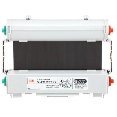 マックス ビーポップ CPM-200専用 詰め替え式プロセスカラー印刷インクリボン 黒 SL-R218Tブラック【北海道・沖縄・離島配送不可】