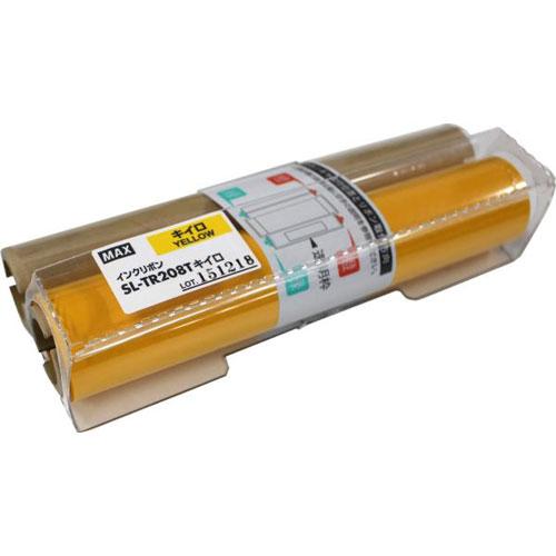 【送料無料】(まとめ買い)マックス ビーポップ CPM-200専用 詰め替え用インクリボン 黄色 SL-TR208Tキイロ 〔×3〕