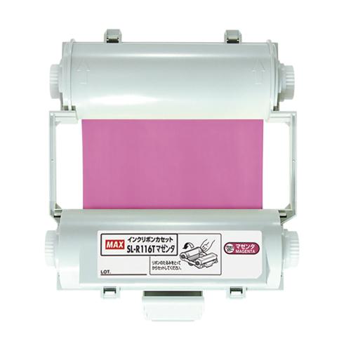 【送料無料】(まとめ買い)マックス ビーポップ100タイプ プロセスカラー印刷インクリボン マゼンタ SL-R116T 〔×3〕