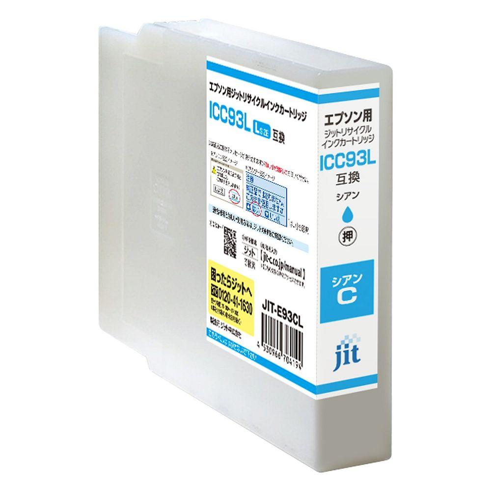 (まとめ買い)ジット リサイクルインクカートリッジ エプソンICC93Lシアン互換 JIT-E93CL 〔3個セット〕