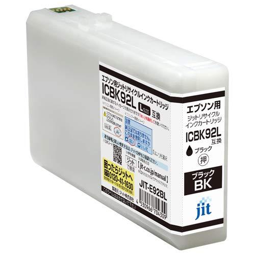 (まとめ買い)ジット リサイクルインクカートリッジ エプソンICBK92Lブラック互換 JIT-E92BL 〔3個セット〕