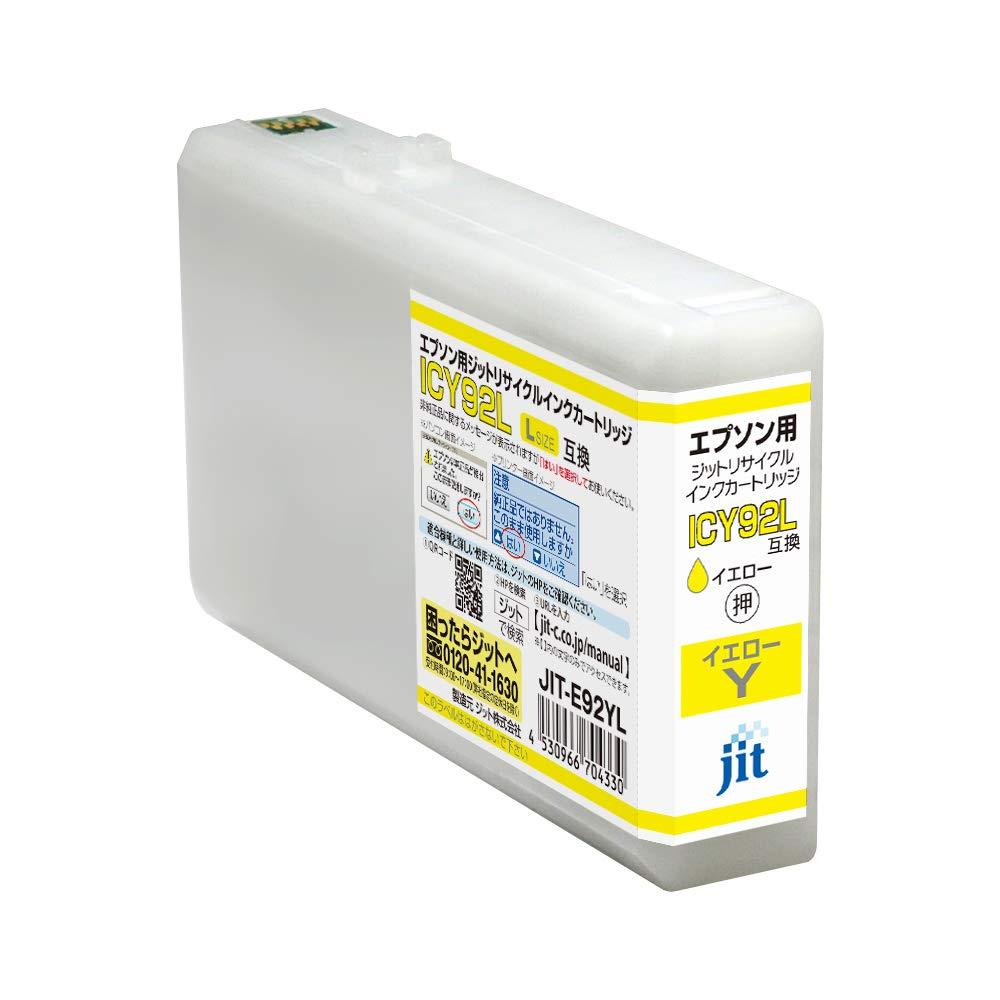 (まとめ買い)ジット リサイクルインクカートリッジ エプソンICY92Lイエロー互換 JIT-E92YL 〔3個セット〕