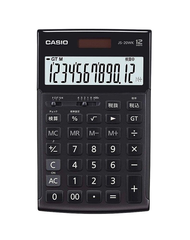 【送料無料】(まとめ買い)カシオ 本格実務電卓 12桁 JS-20WK-MBK-N 〔×3〕