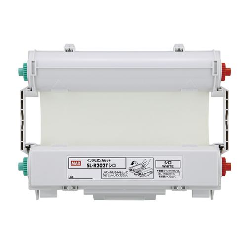 【送料無料】マックス ビーポップ インクリボン 200タイプ 詰め替え式(カセット付き) 白 SL-R202T