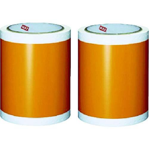 (まとめ買い)マックス ビーポップ 屋内用シート 100タイプ オレンジ 2巻入 SL-S118N2 〔×3〕【北海道・沖縄・離島配送不可】