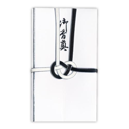 【メール便発送】菅公工業 金封 黒白7本 耳銀 御香典 キ211 【代引不可】
