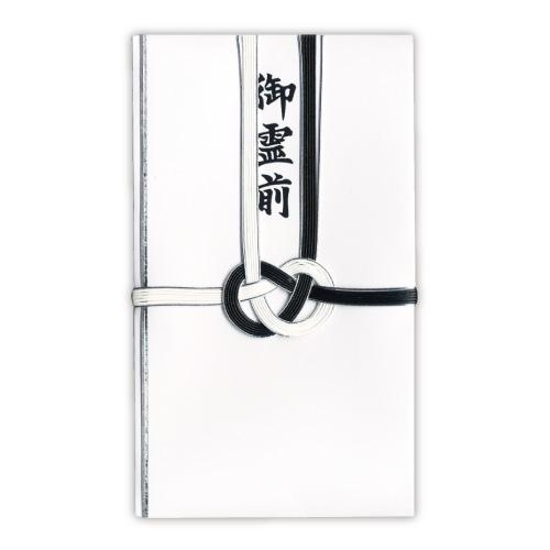 (まとめ買い)菅公工業 金封 黒白7本 耳銀 御霊前 キ215 〔×10〕