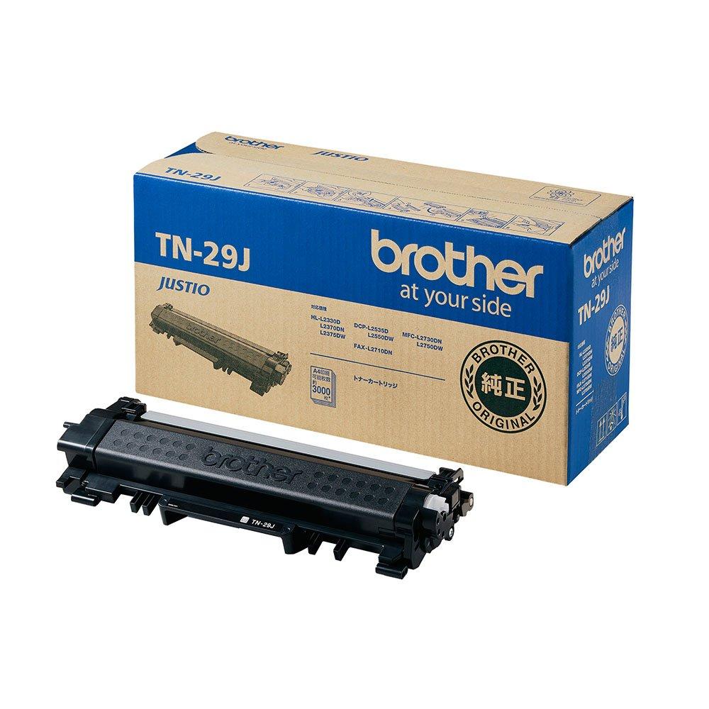 (まとめ買い)ブラザー トナーカートリッジ TN-29J 〔×3〕【北海道・沖縄・離島配送不可】