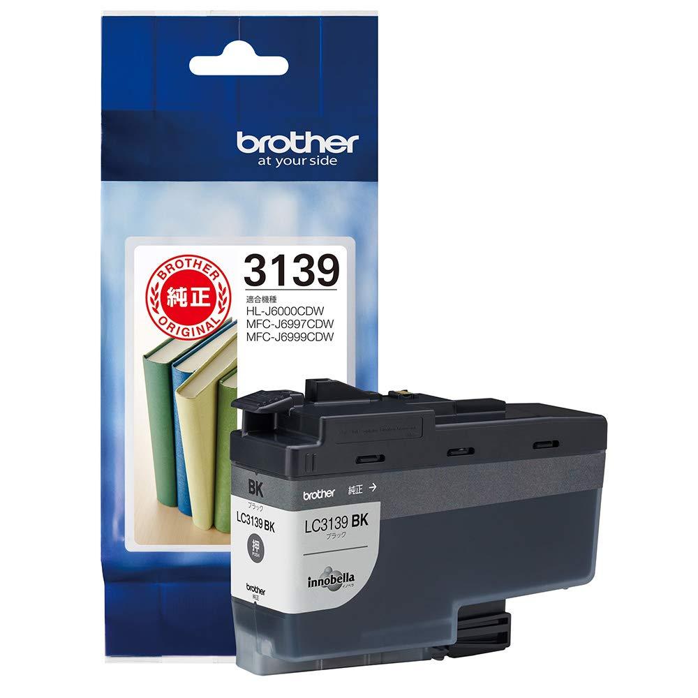 【送料無料】(まとめ買い)ブラザー インクカートリッジ 超大容量 ブラック LC3139BK 〔×3〕