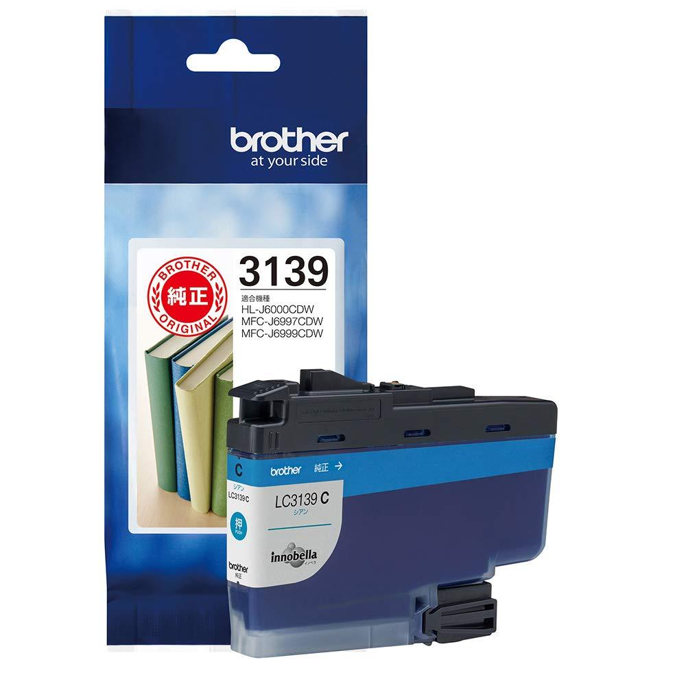 【送料無料】(まとめ買い)ブラザー インクカートリッジ 超大容量 シアン LC3139C 〔×3〕