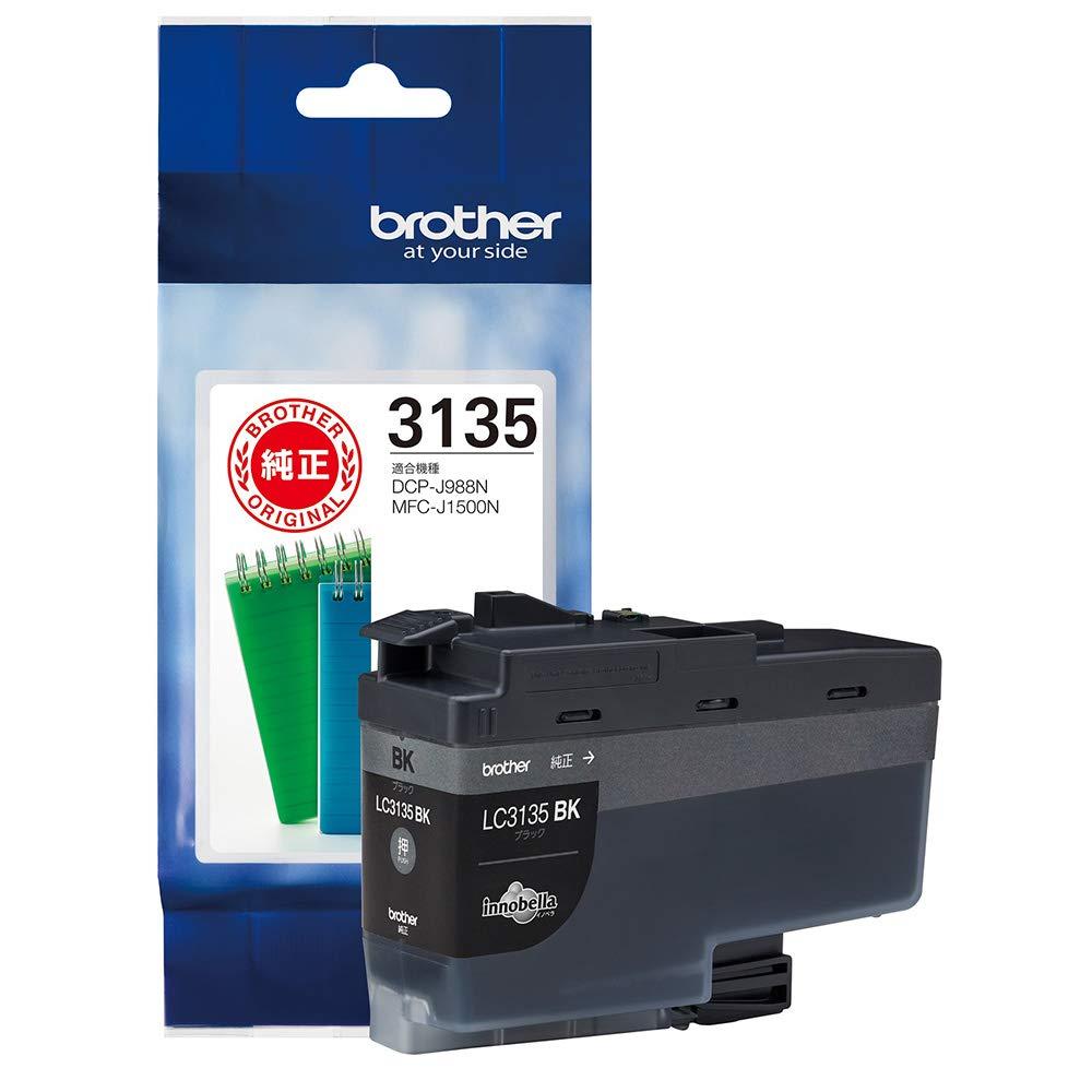 【送料無料】(まとめ買い)ブラザー インクカートリッジ 超大容量 ブラック LC3135BK 〔×3〕