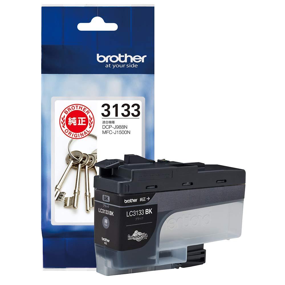 (まとめ買い)ブラザー インクカートリッジ 大容量 ブラック LC3133BK 〔×3〕