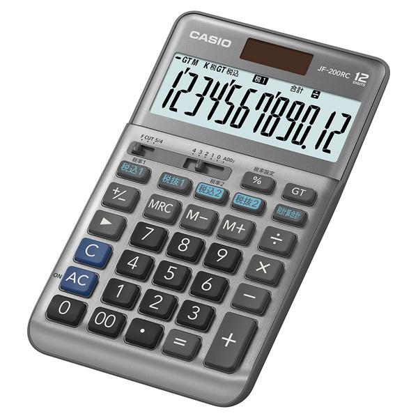 (まとめ買い)カシオ 軽減税率対応電卓 12桁 ジャストタイプ JF-200RC-N 〔3個セット〕【北海道・沖縄・離島配送不可】