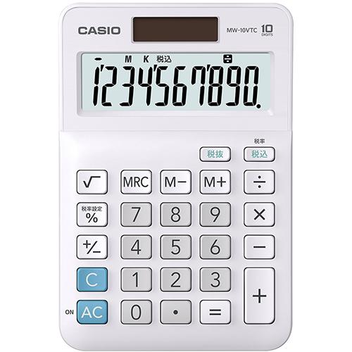 (まとめ買い)カシオ スタンダード電卓 10桁 MW-10VTC-N 〔3個セット〕