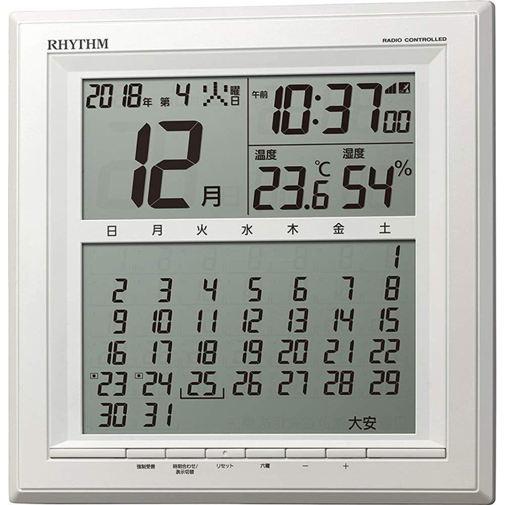 (まとめ買い)リズム時計工業 電波掛け時計 掛置兼用 フィットウェーブカレンダーD205 8RZ205SR03 〔×3〕【北海道・沖縄・離島配送不可】