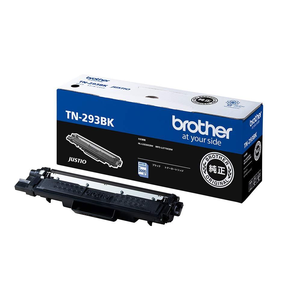 (まとめ買い)ブラザー トナーカートリッジ ブラック TN-293BK 〔3個セット〕【北海道・沖縄・離島配送不可】