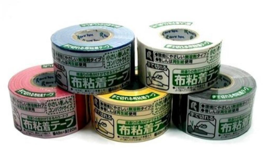 リンレイ 布カラーテープ #364C (黒)サイズ48X20m 〔まとめ買い30巻セット〕 【代引不可】