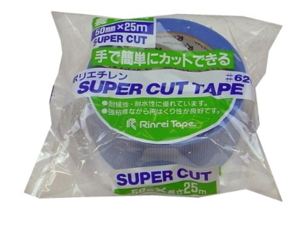 リンレイ 養生用PEテープ #620 (青)サイズ50X25m 〔まとめ買い30巻セット〕 【代引不可】