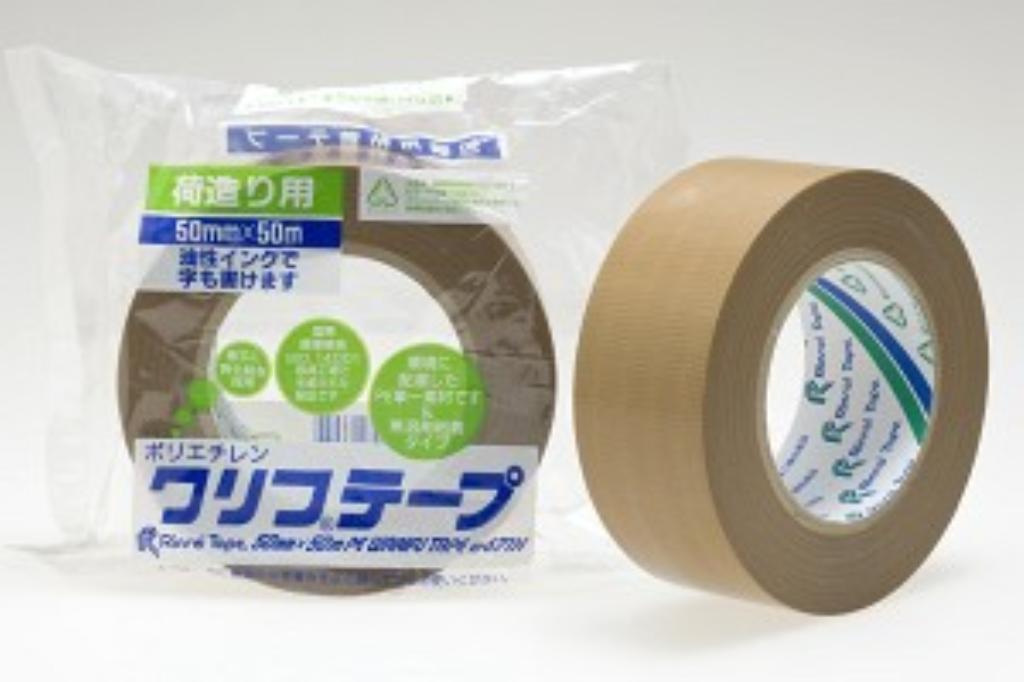 リンレイ 包装用PEテープ EF671H 包装用PEワリフテープサイズ50X50m 〔まとめ買い30巻セット〕 【代引不可】【北海道・沖縄・離島配送不可】