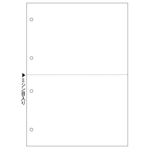 【送料無料】(まとめ買い)ヒサゴ マルチプリンタ帳票 A4白紙2面4穴 BP2003Z 〔×3〕