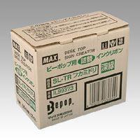 (まとめ買い)マックス ビーポップ用インクリボン(詰替タイプ) SL-TR フカミドリ(2コイリ) 〔×3〕【北海道・沖縄・離島配送不可】