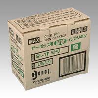 (まとめ買い)マックス ビーポップ用インクリボン(詰替タイプ) SL-TR ミドリ(2コイリ) 〔×3〕【北海道・沖縄・離島配送不可】