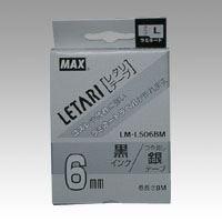 休み カテゴリー:ビーポップミニ メール便発送 マックス ビーポップミニ モデル着用&注目アイテム 00049500 LM-L506BM 代引不可 テープつや消し銀黒文字