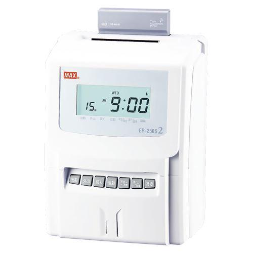 マックス 電子タイムレコーダ ER-250S2(ER90028) 00015365【北海道・沖縄・離島配送不可】