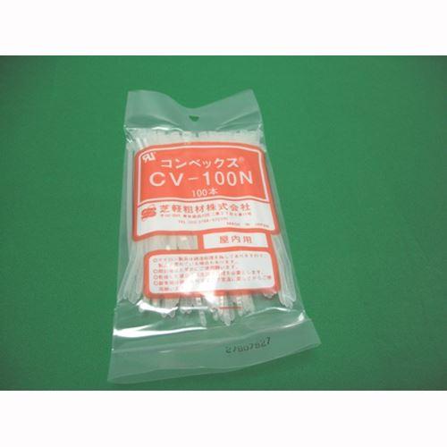 芝轻毛病材料kombekkusu团结带CV-100N CV-100N 00072502
