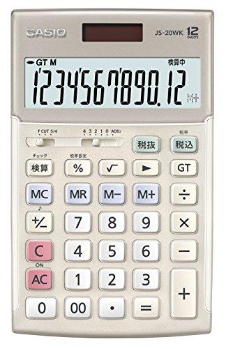 【送料無料】(まとめ買い)カシオ エレガント実務電卓 JS-20WK-GD 〔3台セット〕