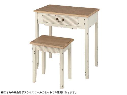 【送料無料】AZUMAYA 東谷 ブロッサム Blossom デスク&スツール COL-028 【代引不可】