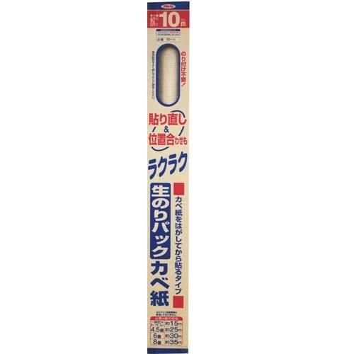 (まとめ買い)アサヒペン 生のりパックカベ紙 92CMX10M SD-16 〔×3〕