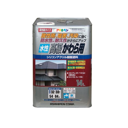 【送料無料】(まとめ買い)アサヒペン 水性高級かわら用 日本瓦銀 14L 〔3缶セット〕