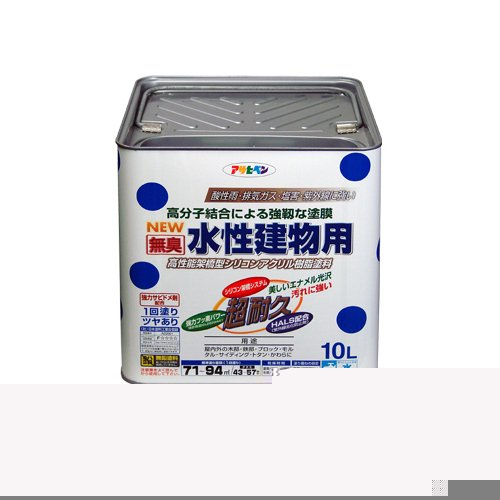 (まとめ買い)アサヒペン NEW水性建物用 ティントベージュ10L 〔3缶セット〕【北海道・沖縄・離島配送不可】