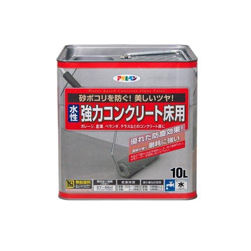 (まとめ買い)アサヒペン 水性強力コンクリート床用 ライトグレー 10L 〔3缶セット〕【北海道・沖縄・離島配送不可】
