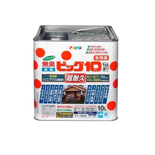 (まとめ買い)アサヒペン 水性ビッグ10多用途 205黒 10L 〔3缶セット〕【北海道・沖縄・離島配送不可】