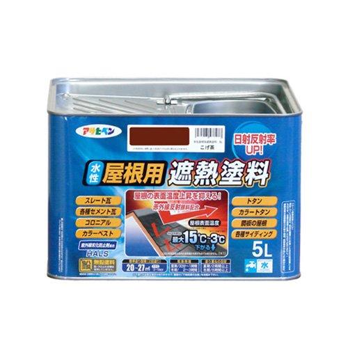 【送料無料】(まとめ買い)アサヒペン ペンキ 水性屋根用遮熱塗料 こげ茶 5L 〔3缶セット〕