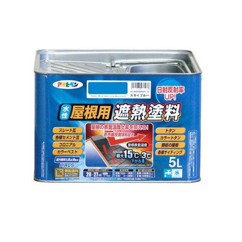 (まとめ買い)アサヒペン ペンキ 水性屋根用遮熱塗料 スカイブルー 5L 〔3缶セット〕【北海道・沖縄・離島配送不可】