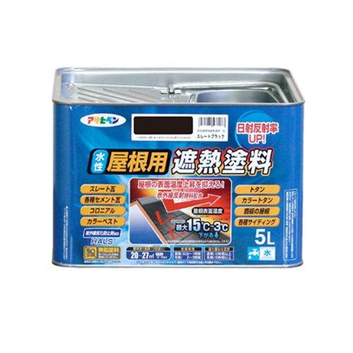 (まとめ買い)アサヒペン ペンキ 水性屋根用遮熱塗料 スレートブラック 5L 〔3缶セット〕【北海道・沖縄・離島配送不可】