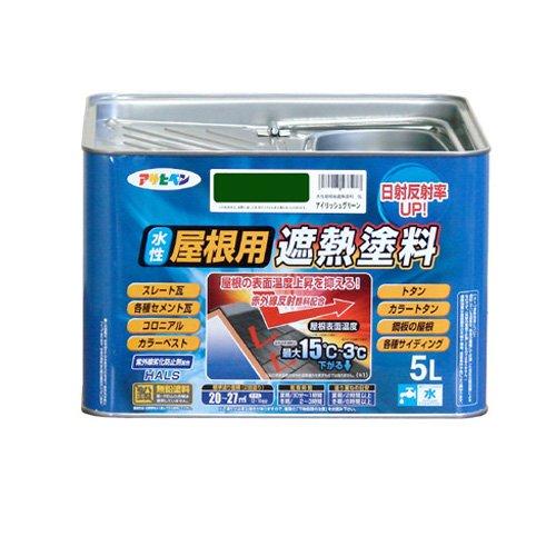 (まとめ買い)アサヒペン ペンキ 水性屋根用遮熱塗料 アイリッシュグリーン 5L 〔3缶セット〕【北海道・沖縄・離島配送不可】