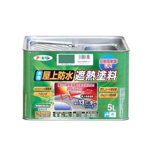 (まとめ買い)アサヒペン ペンキ 水性屋上防水遮熱塗料 ダークグリーン 5L 〔3缶セット〕【北海道・沖縄・離島配送不可】