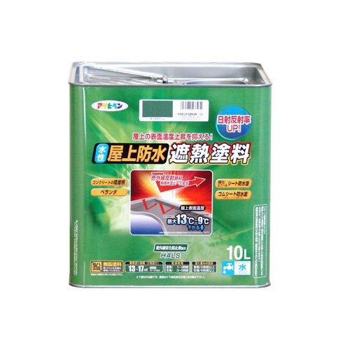 (まとめ買い)アサヒペン ペンキ 水性屋上防水遮熱塗料 ダークグリーン 10L 〔3缶セット〕【北海道・沖縄・離島配送不可】