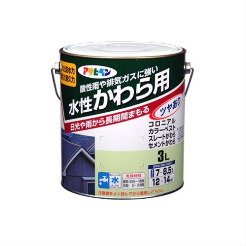 日本瓦銀 〔3缶セット〕【北海道・沖縄・離島配送不可】 3L 水性かわら用 (まとめ買い)アサヒペン