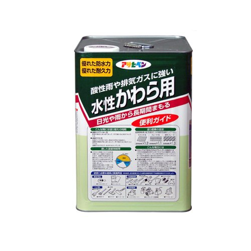 (まとめ買い)アサヒペン 水性かわら用 14L スレートブラック 〔3缶セット〕【北海道・沖縄・離島配送不可】