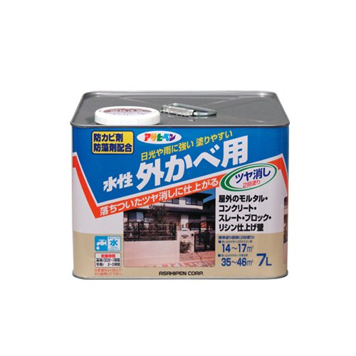 (まとめ買い)アサヒペン 水性外カベツヤ消し 7L アイボリー 〔3缶セット〕【北海道・沖縄・離島配送不可】