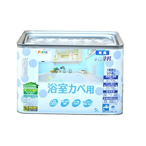 (まとめ買い)アサヒペン NEW水性インテリアカラー浴室カベ 5L ペールブルー 〔3缶セット〕【北海道・沖縄・離島配送不可】